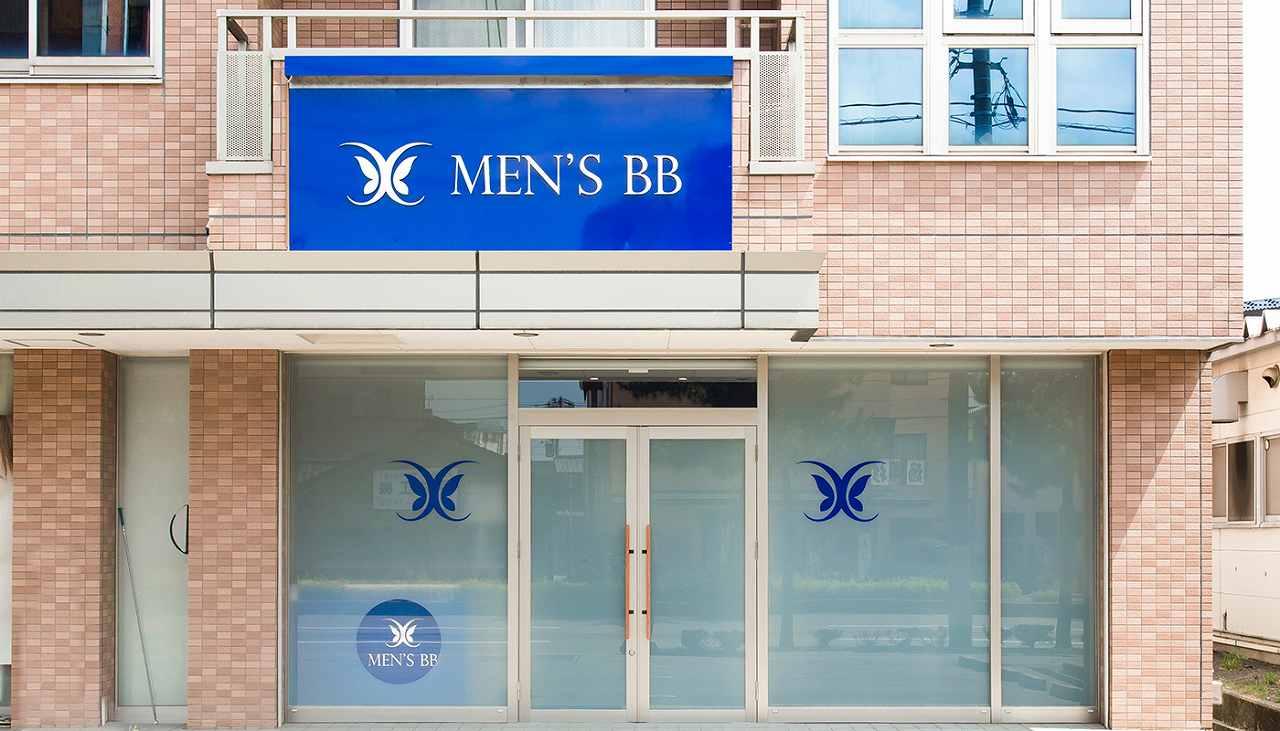 メンズ脱毛MEN'S BB金沢店 店舗写真