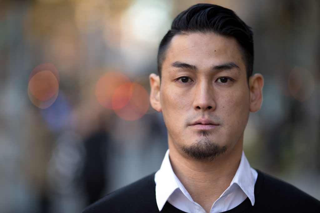 Asian man face portrait