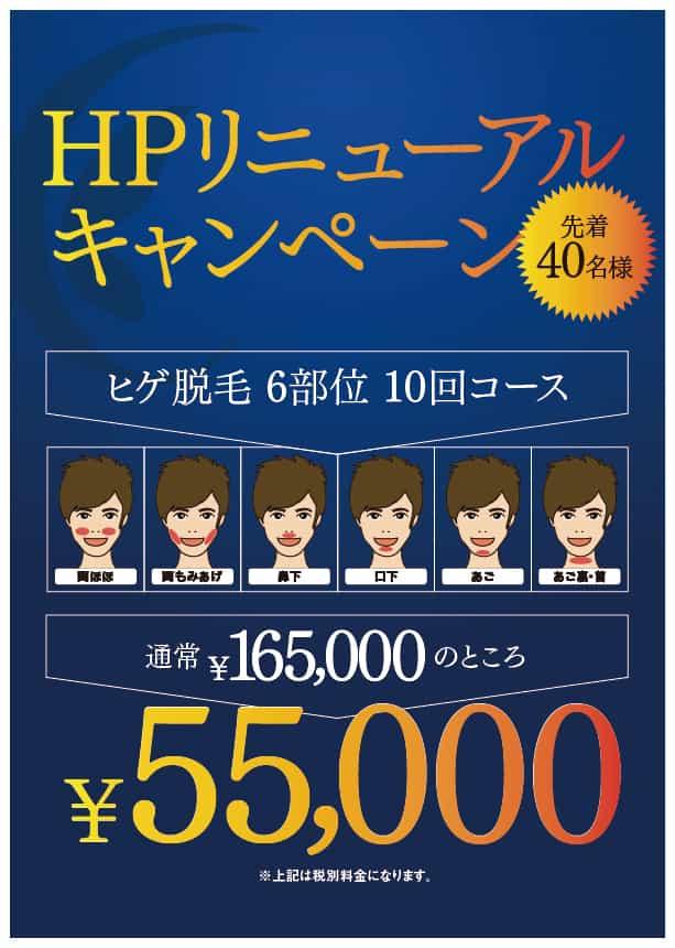 HP-POP-01
