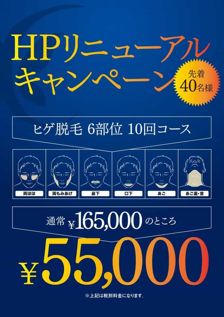HP-POP-02