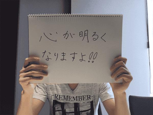 Voice_img_3_107_3