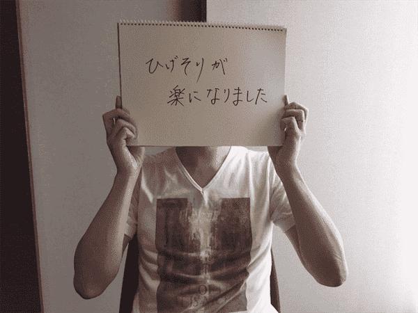 Voice_img_3_69_3