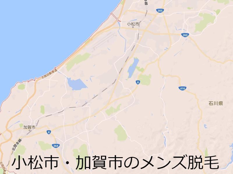 komatsu-kaga-mens-datsumou
